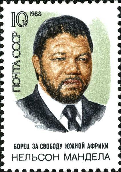 Soviet_Union_stamp_1988_CPA_5971