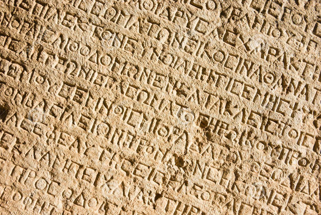 alfabeto-greco-27762234