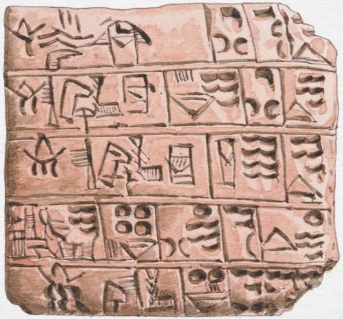 cuneiform